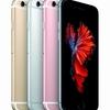 iPhone 6sを買うならUQとワイモバイルでどちらがお得? コストやプランを比較した【日経トレンディネット】