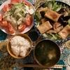 高野豆腐と茄子の梅煮