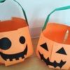 めちゃくちゃ簡単!ハロウィン かぼちゃバッグ 画用紙 作り方
