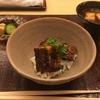 【食レポ】「銀座 小十」は最高に美味。和食レストランの最高峰の職人技を味わってきました。【ミシュラン2つ星、食べログ4以上】