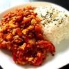 【雑穀料理】高キビを使ったキーマカレーの作り方・レシピ【夏の定番】