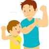 【4行日記】中学受験における理想的な親子関係の在り方とは?