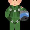 ブルーインパルスが東京飛行 航空自衛隊も大変