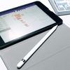 手書きメモ帳としての iPad mini (Apple Pencil + OneNoteの組み合わせ)