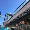 元気です 北海道!! 鵡川の「ししゃも寿司」
