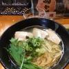 奈良県 [らー麺あす香]へツーリング