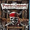 パイレーツ・オブ・カリビアン最後の海賊の微妙な感想。これはこれでまあ楽しめる