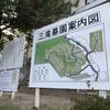 墓園の擁壁
