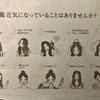 6月のキャンペーン☆
