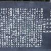 福岡にある神社に参拝【警固神社】