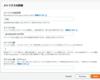 AWS CDK for .NET: C# で CloudWatch Metric Filter を設定する