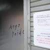 【写真展 -workshop-】H30.9/23(日)町口覚・柿島貴志の作業場 in gallery 176 / 森山大道写真展「Ango」