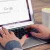 Googleが掲載順位を決める基準と流れ