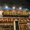 【ソウル2020】GRILL 1492で深夜のモクサルとサムギョプサル