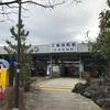 三島田町駅(静岡県・伊豆箱根鉄道駿豆線)