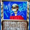 モンスターファーム2レアモン自作CD作成日誌~スエゾー系~