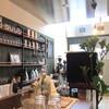 """新しい カフェ """" ケサランパサラン"""" と、今日の夕ごはん"""