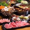 【オススメ5店】センター北・南、仲町台・都筑区(神奈川)にあるダイニングバーが人気のお店