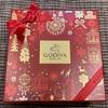 GODIVA(ゴディバ)のクリスマスガトー オ ショコラに決めた!