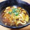 ルーを使わない、カレー粉を使った和風カレーうどんのレシピ