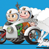Rabbit Bike