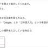 キーボードを打つ回数を減らす ブログを短時間で書ききる Google日本語入力