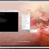 VirtualBox に「Arch Linux」をインストール〈H122-1〉