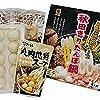 8月29日は美人の多い秋田県の記念日、文化財保護法施行記念日、焼き肉の日、ケーブルカーの日、ベルばらの日、毎月29日は肉の日、クレープの日などの記念日