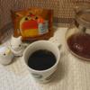 今回のコーヒーはマンデリンG1(深煎り)~お茶請けはかぼちゃもこ~