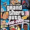 CROCKETT'S THEME ('Vice City Remastered' edition)