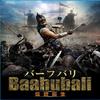 バーフバリ 伝説誕生:百人の首を斬る者を英雄と呼ぶ、たった1人の命を救う者を神と呼ぶ【洋画名セリフ】