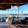 【男なら憧れる船型ホテル】ベネチア カイッコ フリーダムの宿泊レビュー!