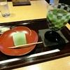 京都茶寮の『葵がさね』