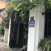 ベトナム ハノイ おすすめレストラン 1