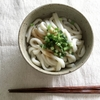 【実食レビュー】三重県伊勢より山口製麺の伊勢うどんをおうちで。常温パウチうどんは3分でふわアツ、たまり醤油ベースの甘辛タレとベストマッチ