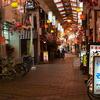 【散歩】大阪西成(あいりん)地区は素晴らしい雰囲気