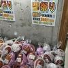 ダイヤモンドへ 沖縄 July, 2017