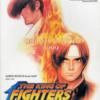 ザ・キング・オブ・ファイターズ ドリームマッチ1999のゲームと攻略本 プレミアソフトランキング
