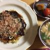 大阪のおばちゃんのお好み焼きの作り方