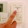 大手電力10社全てが6月の家庭向け電気料金を値上げするが、明細の見方を知ってますか?