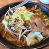 石川県のソウルフード8番ラーメンが美味すぎマジでやばい!