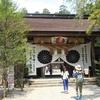 【観光】熊野三社巡り+天磐盾+那智の滝、最強すぎるミシュラン三ツ星観光地巡り