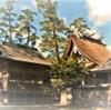 【隠岐国一之宮】水若酢神社(みずわかすじんじゃ)離島の神は謎だらけ。