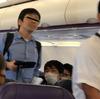 機内マスク拒否男性 1000万円超の損害賠償を請求される見込み 刑事罰の可能性も