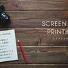 シルクスクリーン印刷 失敗を克服したいHand Book ステップバイStep 枠編