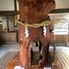 和歌山市[伊太祁曽神社(いたきそじんじゃ)]までツーリング