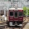 阪急、今日は何系?527…20210818