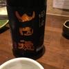 田酒、純米大吟醸 山田穂の味。
