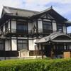 38年ぶり、奈良県今井町を訪ねる