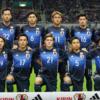 日本代表VSイラク代表のスタメンは!?もう負けられないロシアW杯アジア最終予選。